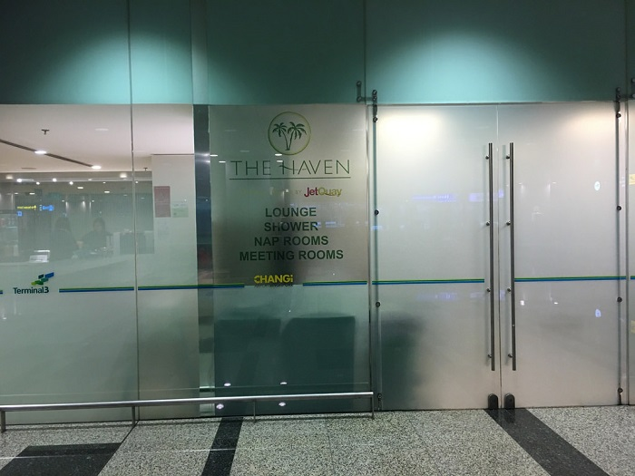 チャンギ国際空港のアライバルラウンジ「THE HAVEN」はプライオリティパスで利用可能!