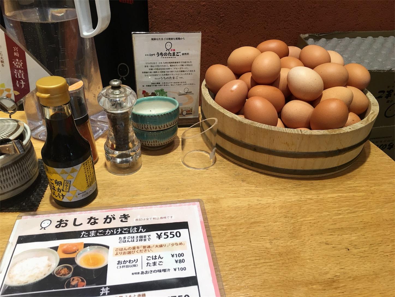 (2019年11月)羽田空港のたまごかけご飯のお店「赤坂うまや」に行ってきました