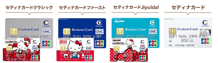 (2019年最新)海外での両替はクレジットカードのキャッシングが最強!