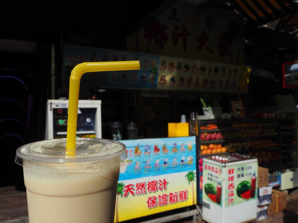 初香港の1日街歩き(後編)
