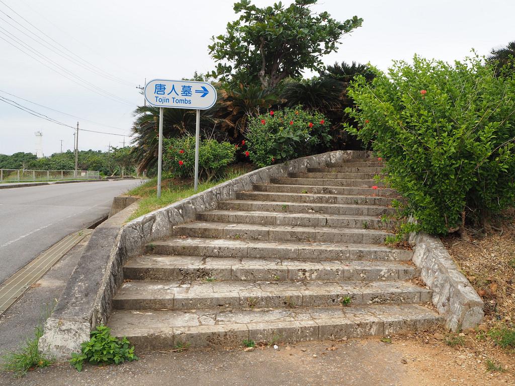石垣島の日帰りドライブ旅行記