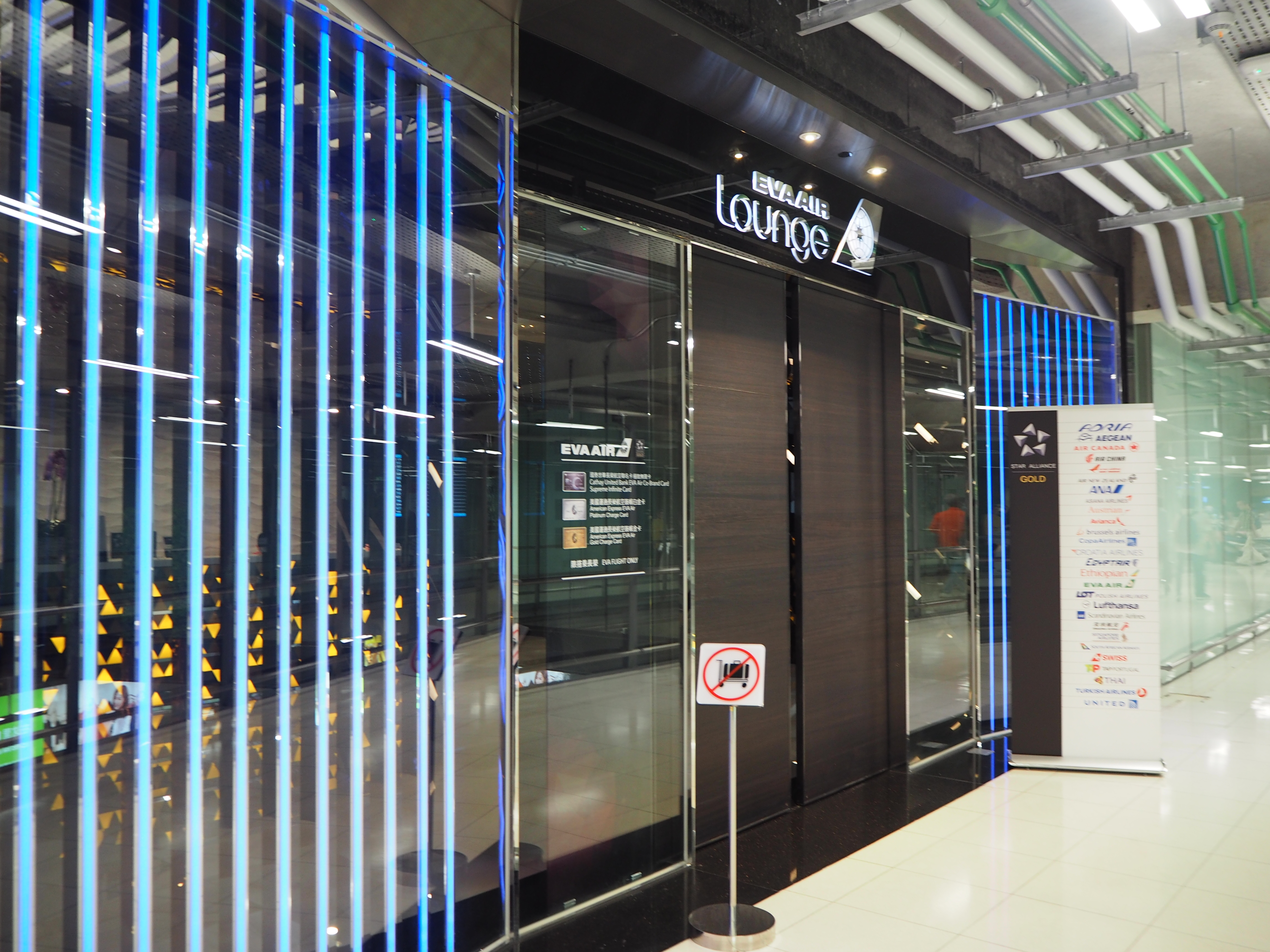 スターアライアンスゴールドで利用できるスワンナプーム国際空港のエバー航空ラウンジの紹介