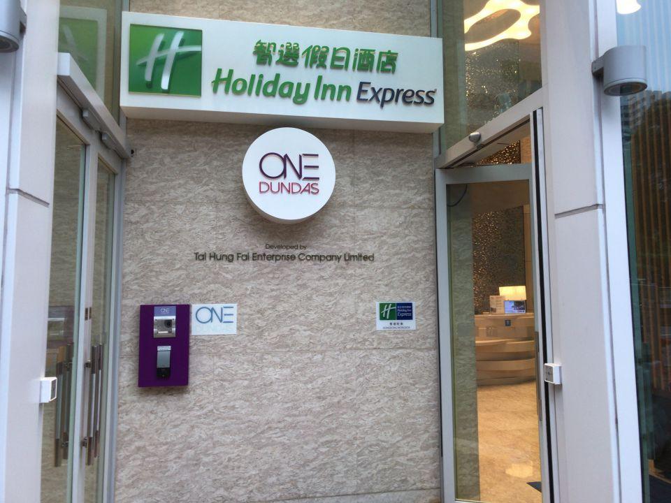 ホリデイインエクスプレス旺角訪問記~客室/朝食レビューと空港への行き方~