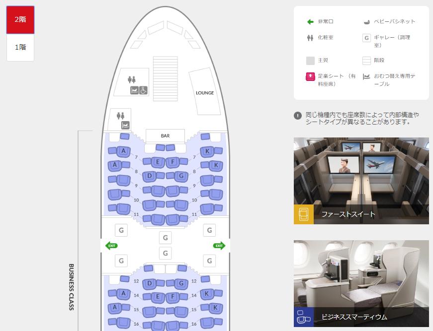 アシアナ航空A380の日本就航期間が冬ダイヤで再延長!