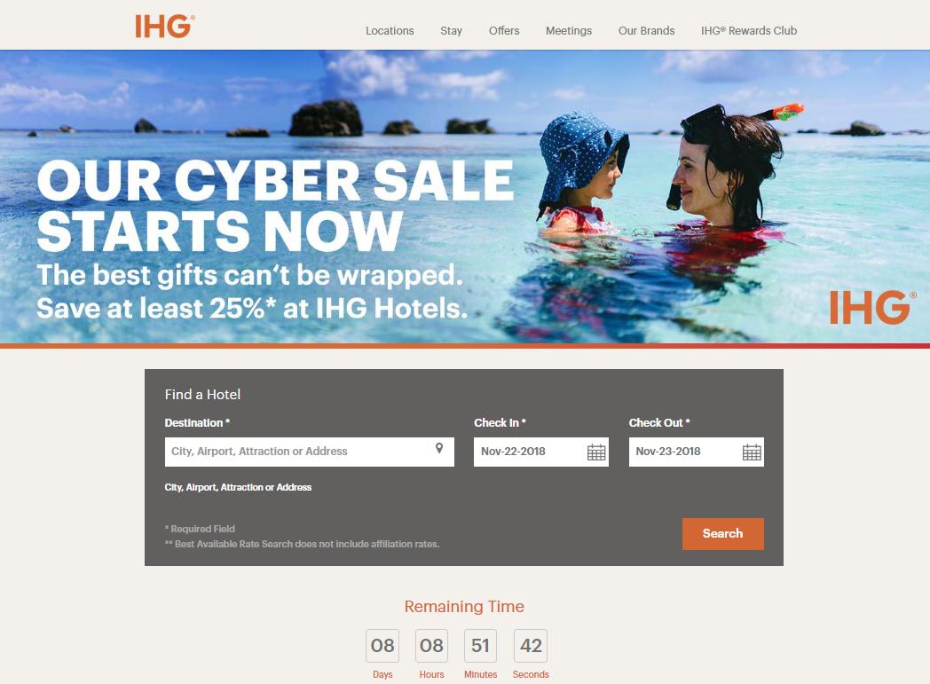 IHGが11月30日までサイバーセールを実施!その内容とは?