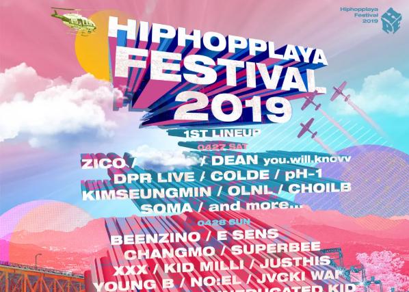HIPHOPPLAYA FESTIVAL 2019のチケットを格安で買う方法