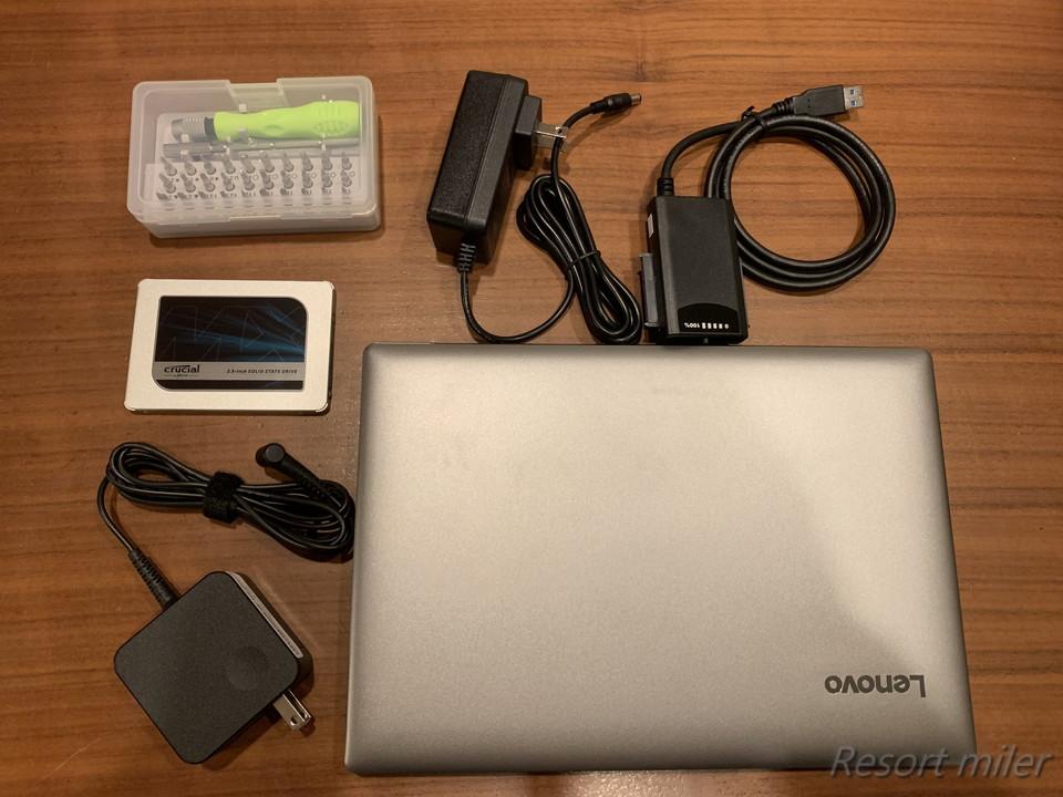 簡単!激安!パソコンのHDDをSSDに交換・換装・コピーする方法