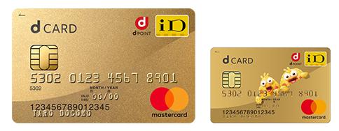 家族旅行に最適!最強の海外旅行保険付帯のカードを発行して36500円相当をゲット!