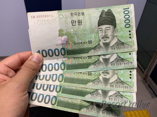 日本円をウォンへ両替するにはLINE Payが最も手軽でお得!
