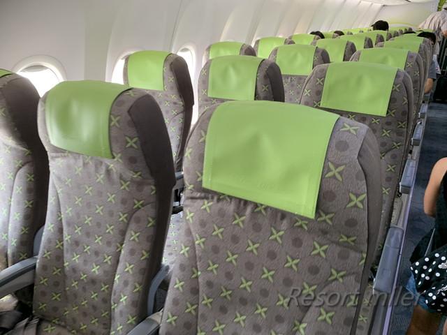 お得なソラシドエアの特典航空券で沖縄や九州を旅行しよう!